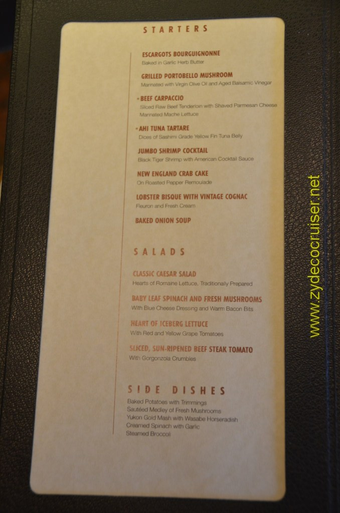 Carnival Magic, Prime Steakhouse, Menu, Starters, Salads, Side Dishes