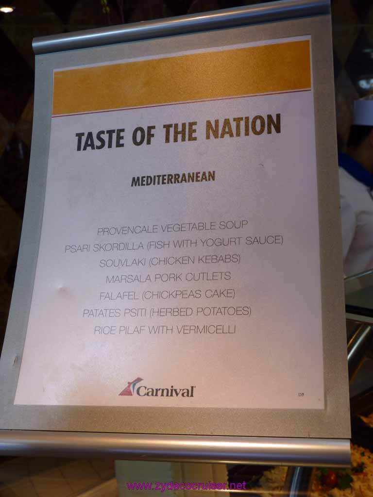 008: Carnival Cruise Lido Lunch, Taste of Nations, Mediterranean Menu