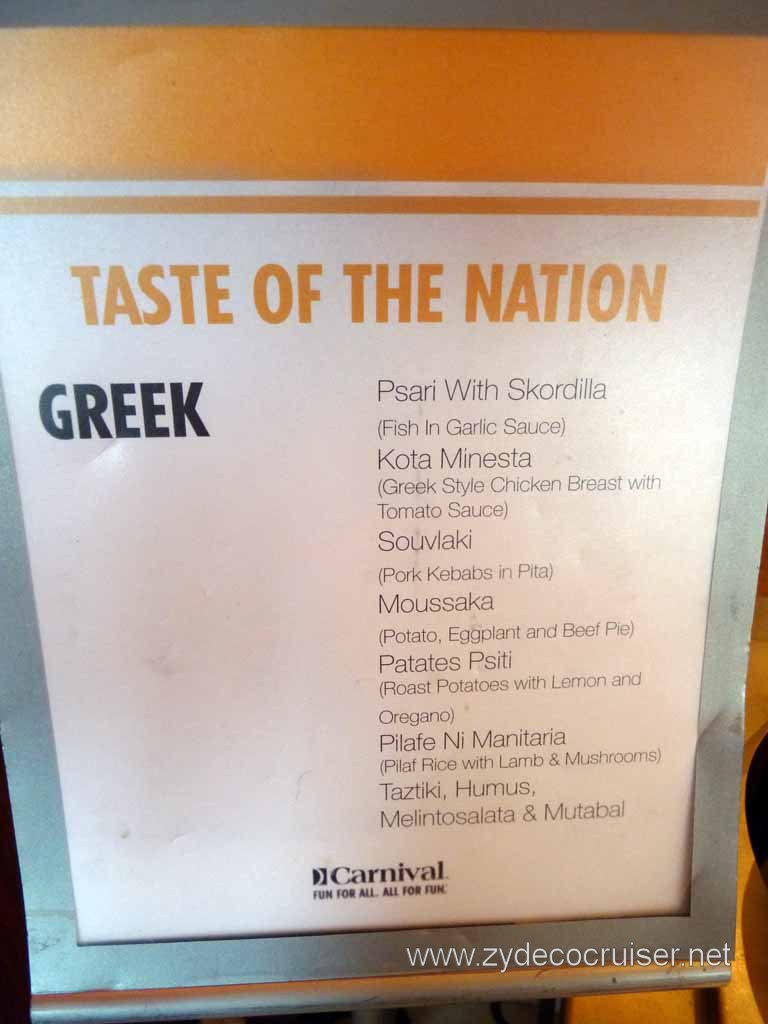 006: Carnival Cruise Lido Lunch, Taste of Nations, Greek Menu